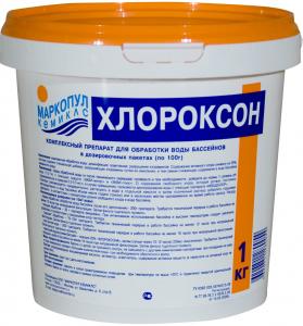 Хлороксон комплексное средство для ухода за водой Маркопул Кемиклс